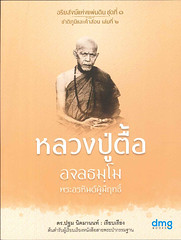 new books 201604
