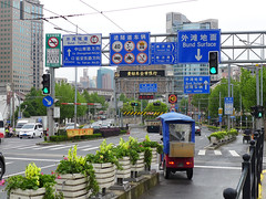 Lots of Traffic Signs (Daniel Brennwald) Tags: china shanghai trafficsign hongkou northshanghai