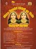 011 Shree Randal Mataji na Teda  24th July 2016 (kiranparmar1) Tags: night poster flyer indian leicester july na event randal hindu 24th teda 2016 shree mataji shreerandalmatajinateda