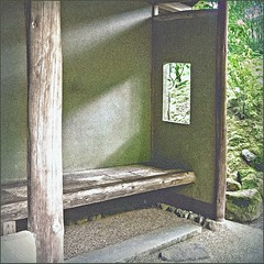 Sit Awhile (Jim JP Hansen) Tags: portlandjapanesegarden portlandor ribbet flopped elements11