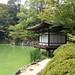 Garten im Wakayama Castle