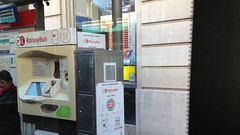 RoissyBus Ticket Machine, Rue Scribe, Paris (David McKelvey) Tags: paris france europe machine ticket iledefrance vending 2013 roissybus