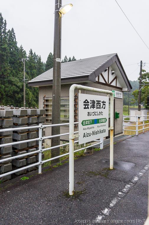 20131020日本行第四天-94-2