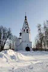 DSC_9925 (vasiliy.ivanoff) Tags: voyage trip travel winter tour russia journey traveling   plyos