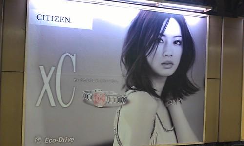 北川景子 画像36