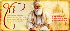 guru Amardas ji (sukhbirsingh_badal) Tags: birthday anniversary celebrations wishes greeting guruamardasji akalidal