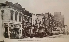 West Lexington Avenue (indepsquare) Tags: west square fire office maple kirby moody post lexington president 1940 harry bank bowl presidential historic motors celebration 1940s missouri bowling independence avenue pleasant truman 607