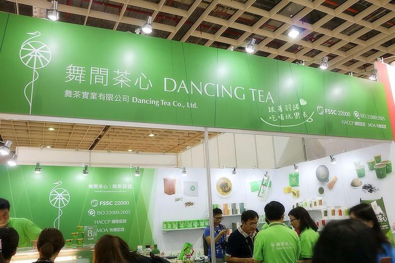 舞間茶心74