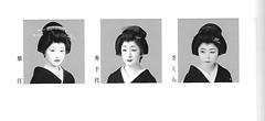 Azuma Odori 2007 013 (cdowney086) Tags: azumaodori shinbashi   geiko geisha   rie  hidechiyo  sakura