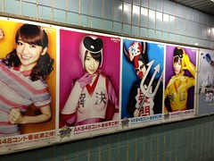 大島優子の壁紙プレビュー