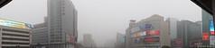 (liangjinjian) Tags: china summer geotagged sony beijing alpha haidian chn a55 2013 geo:lat=3998416167 geo:lon=11630946167