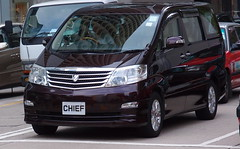 Car Number Plate - CHIEF (J3 Tours Hong Kong) Tags: car hongkong hong kong number plates carnumberplates customcarnumberplates hkcarnumberplates vanityplatescars luxurycarshongkong carnumberplateshongkong vanitynumberplateshongkong