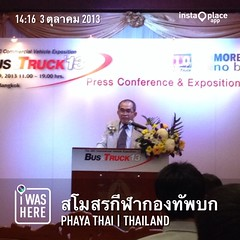 "Press Conference & Exposition Preview ""Bus & Truck 13"" 10ปี ของงาน และ 10ปี ที่ ไบเทค #instaplace #instaplaceapp #place #earth #world #life #hot #cool #art #style #look #follow #happy #igers #awesome #thailand #TH #phayathai #สโมสรกีฬากองทัพบก #street #da"