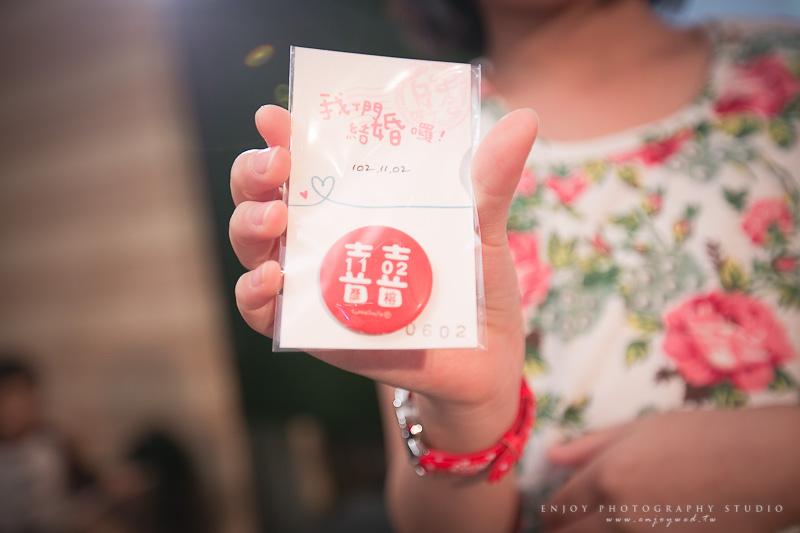 長彥 桂榕 婚禮-0170.jpg