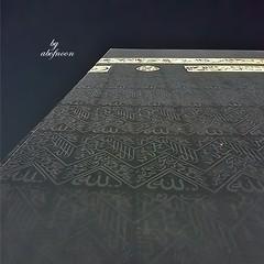 بدون عنوان-2 (abofnoon) Tags: الحرم kaaba مكه الكعبة الكعبه hgufm hgufi