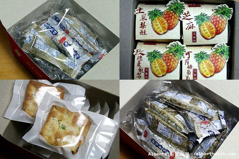 【伴手禮】璞真記.花喜系列禮盒