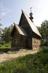 DSC-1776 (vasiliy.ivanoff) Tags: voyage trip travel tour russia journey traveling ples  plyos levitan