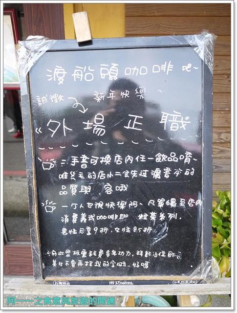 桃園大溪老街渡船頭世達月光餅image029