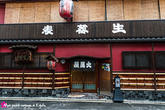 Daikoku-ya (  ) (Voyage  Kyoto) Tags: travel food tourism japan moulin restaurant kyoto asia visit   soba tempura visiting kansai japon centreville   kawaramachi  kiyamachi   zarusoba daikokuya  formule    takoyakushi  kamonanban   ptedesarrasin fabricationtraditionnelle