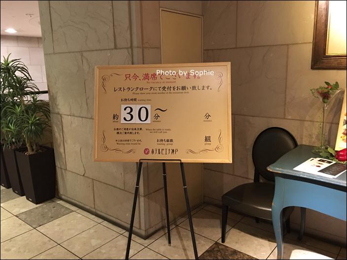 神戶皮耶那 (47).jpg