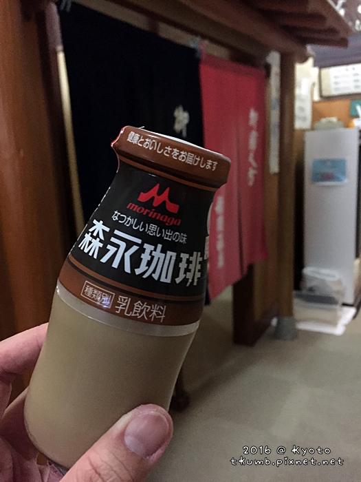 201606生日旅19.JPG