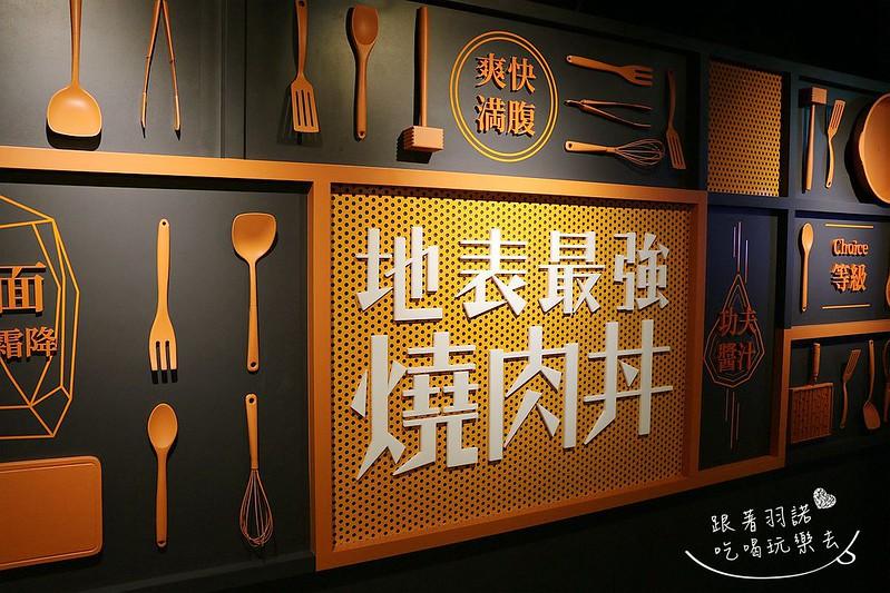 開丼 Hoyii北車站店130