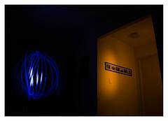 16100616 (Jimmy Al) Tags: lightpanting