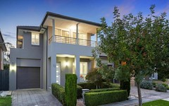 12 Grandiflora Street, Rouse Hill NSW