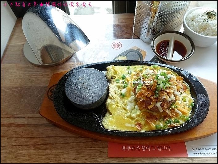 弘大美食4