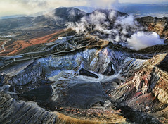 Mt ASO on Kyushu Island, Japan is one of the largest calderas in the world... (williamcho) Tags: mountains tourism japan island volcano lava aerial caldera attraction kyushu geopark flickraward flickrestrellas flickrtravelaward