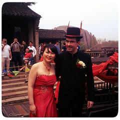 Lan and Michiel