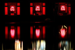 Triple A (georg.schmidt) Tags: light red water night canon reflections germany hamburg illuminated pharmacy rathaus alster triple rating aaa chemist triplea illuminatedadvertising eos7d efs1585isusm
