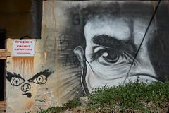 murale (pineider) Tags: graffiti nikon grecia kavala d800 ellas murale