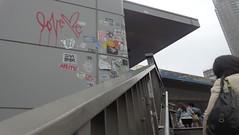 love me! (JazzyFizzleFizzle) Tags: love me japan tokyo gore shaka rent dart dabs gnash 24k akute henka aqute akuter aquter