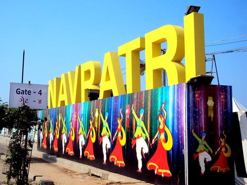 GMDC Navratri 2013