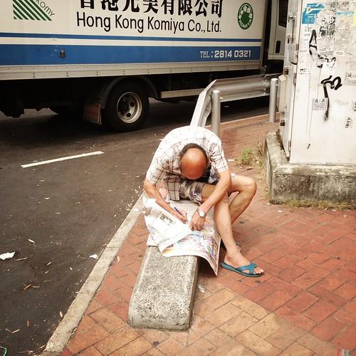 #yuenlong #hongkong