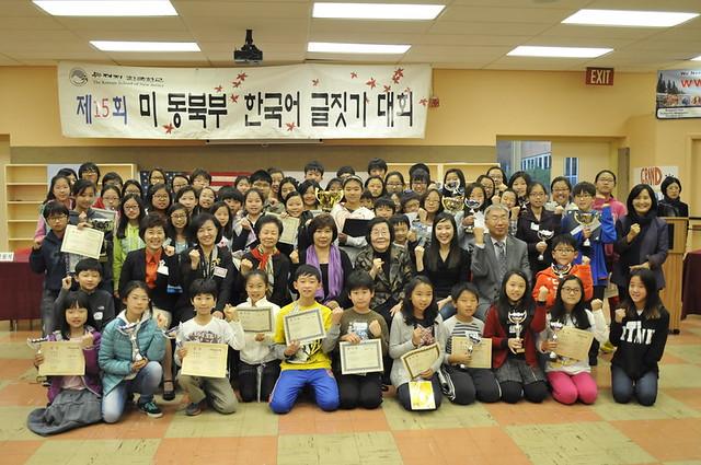 한국어 글짓기 참가자 전원