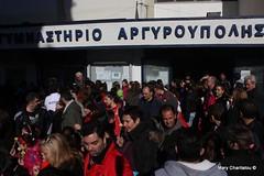 ΧΡΙΣΤΟΥΓΕΝΝΙΑΤΙΚΟ ΚΕΡΑΣΜΑ