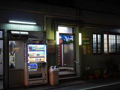 (CentipedeCarpet) Tags: street japan night four tokyo photos olympus panasonic micro   unlimited nippori thirds 25mm showa      25mmf18 gx7