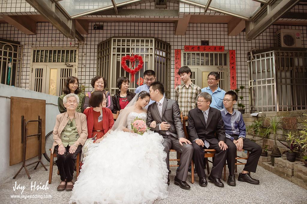 婚攝,台南,台南大飯店,蕾絲,蕾絲洋房,婚禮紀錄,婚攝阿杰,A-JAY,婚攝A-Jay,教堂,聖彌格,婚攝台南-051