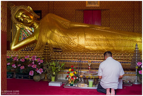 Happy Budda | Thailand