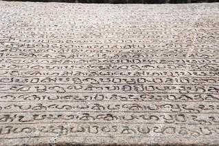 polonnaruwa - sri lanka 13