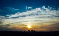 | Sky (hayatovn) Tags: sky k10d