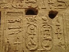 Closeup of cartouches on the Shrine of the 25th dynasty pharaoh and Kushite King Taharqa  Egypt 7th century BCE (mharrsch) Tags: architecture temple worship shrine unitedkingdom religion egypt oxford 7thcenturybce myth basrelief hieroglyph ashmoleanmuseum taharqa cartouch lateperiod 25thdynasty mharrsch