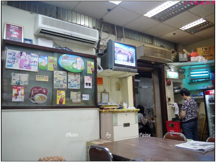 香港尖沙嘴星座冰室 (3).JPG