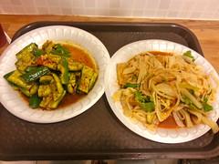 Xian Famous Foods Midtown