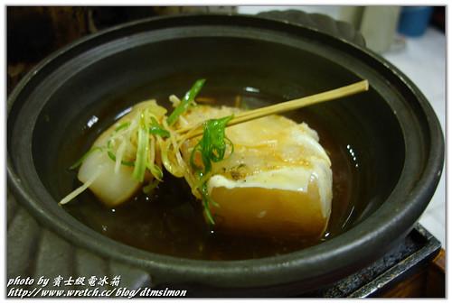 SUMO日式相撲鍋 (9)