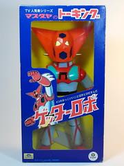 Masudaya – Vintage Reprint – Talking Getter Robo (ゲッターロボ) – Box Art (My Toy Museum) Tags: vintage talking robo reprint getter masudaya