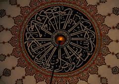 Valide-i Cedid Camii (gLySuNfLoWeR) Tags: art hat muslim islam istanbul mosque ottoman cami quran üsküdar osmanlı