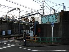 Boxing Ledge End (Tonsils) Tags: graffiti tokyo shinjuku box yoyogi fut